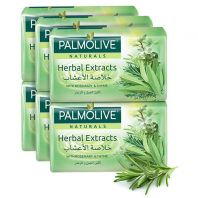 Palmolive Green Herbal Extracts Bar Soap