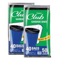 Sanita Club Garbage Bags 40 Pieces, Pack of 2