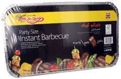 Bar-Be-Quick Party Size Instant Barbecue Girll 1set |?sultan-center.com????? ????? ???????
