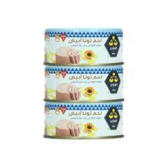 Al Wazzan Whole White Meat Tuna In Sunflower Oil