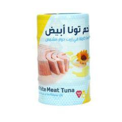 Al Wazzan White Tuna Meat In Sunflower Oil 160G X 4Pcs |sultan-center.comمركز سلطان اونلاين