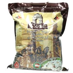 India Gate Classic Indian Basmati Rice 10Kg |?sultan-center.com????? ????? ???????