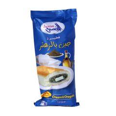 Al Faysal Cheese And Oregano Fatayer   70G |?sultan-center.com????? ????? ???????