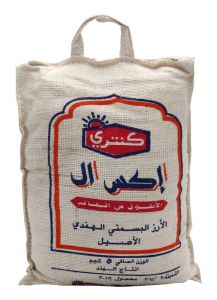 Country XL Indian Basmati Rice 5Kg |?sultan-center.com????? ????? ???????