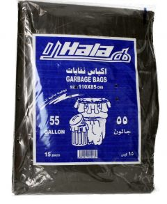 Hala Garbage Bags 15Pcs 110x85cm 55gallon |?sultan-center.com????? ????? ???????