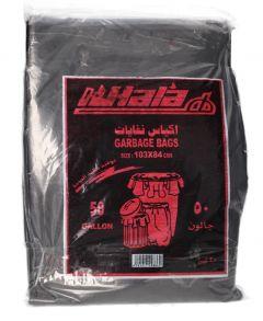 Hala Allon Garbage Bags 103X84Cm  20pcs |?sultan-center.com????? ????? ???????