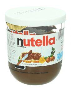 Nutella Hazelnut Spread With Cocoa 200G |?sultan-center.com????? ????? ???????