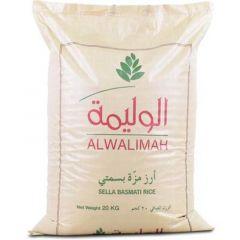 Alwalimah Sella Basmati Rice