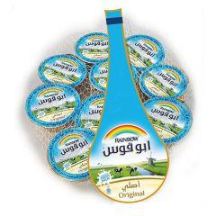 Rainbow Quality Milk  15G X 10Pcs |?sultan-center.com????? ????? ???????