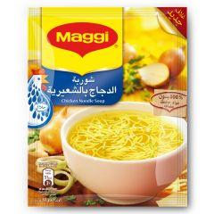 Maggi Chicken Noodle Soup