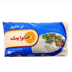 Sunwhite Calrose Rice 1Kg |?sultan-center.com????? ????? ???????