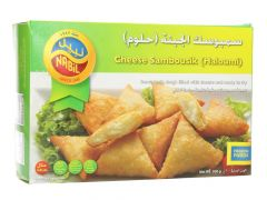 Nabil Haloumi Cheese Sambousik