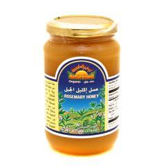 Natureland Organic Rosemary Honey 500G |sultan-center.comمركز سلطان اونلاين