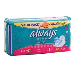 Always Ultra Thin Gel-X Long Sanitary Pads  16Pcs  sultan-center.comمركز سلطان اونلاين