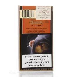 Handelsgold Classic Cigars 5pcs  ?sultan-center.com????? ????? ???????