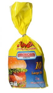 Americana Chicken Burger Large Size 1kg |?sultan-center.com????? ????? ???????