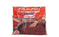 Americana Pure Free Flow Minced Beef  400G  ?sultan-center.com????? ????? ???????