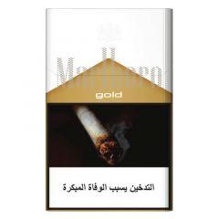 Marlboro Gold Filter Cigarettes 20Pcs |?sultan-center.com????? ????? ???????