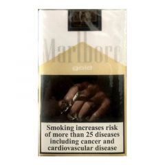 Marlboro Gold Soft Filter Cigarettes 20Pcs |?sultan-center.com????? ????? ???????