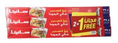 Sanita Thick & Strong Aluminum Foil  37.sq.ft x 3pcs | sultan-center.com مركز سلطان اونلاين