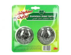 Scotch Brite Stainless Steel Spiral 2Pcs |?sultan-center.com????? ????? ???????