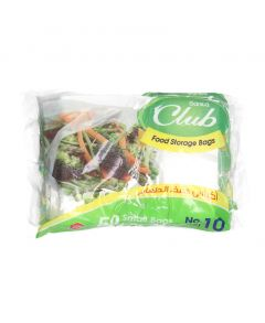 Sanita Club No. 10 Small Food Storage Bags  50pcs | sultan-center.com مركز سلطان اونلاين