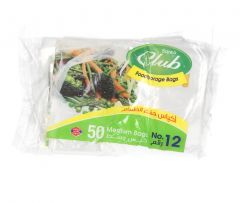 Sanita Club No. 12 Medium Food Storage Bags  50pcs | sultan-center.com مركز سلطان اونلاين
