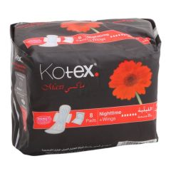 Kotex Maxi Nighttime+Wings Sanitary Pads 8Pcs |?sultan-center.com????? ????? ???????