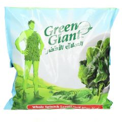 Green Giant Frozen Whole Spinach Leaves  450G | sultan-center.com مركز سلطان اونلاين