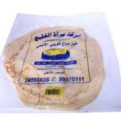 gulf Mirror Kuwaiti Saj Bread