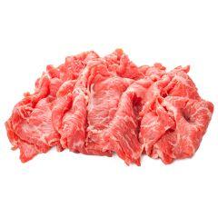 New Zealand Thin Sliced Beef Escalope 500G |sultan-center.comمركز سلطان اونلاين