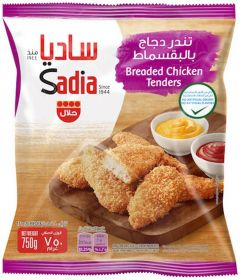 Sadia Breaded Chicken Fillet