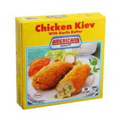 Americana Garlic Butter Chicken Kiev 500G |sultan-center.comمركز سلطان اونلاين