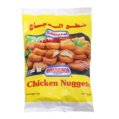 Americana Chicken Nuggets  1Kg |?sultan-center.com????? ????? ???????