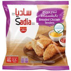 Sadia Breaded Chicken Tenders