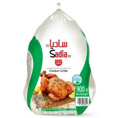 Sadia Whole Chicken Griller