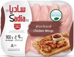 Sadia Chicken Wings