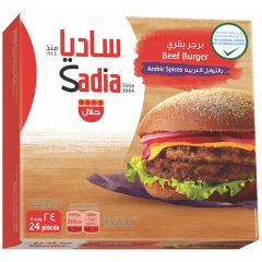 Sadia Beef Burgers with Arabic Spices