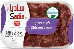 Sadia Frozen Chicken Livers