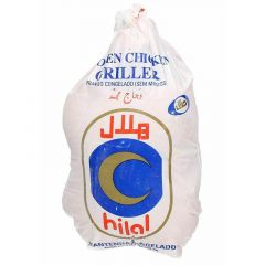 Hilal Whole Chicken Griller