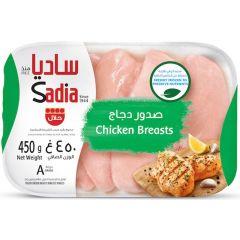 Sadia Frozen Chicken Half Breasts - Boneless & Skinless 450G |sultan-center.comمركز سلطان اونلاين