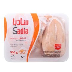 Sadia Frozen Chicken Breasts - Bone In & Skin On 900G | sultan-center.com مركز سلطان اونلاين