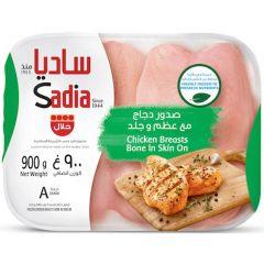 Sadia Frozen Chicken Breasts - Bone In & Skin On 900G |sultan-center.comمركز سلطان اونلاين