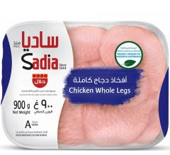 Sadia Whole Chicken Legs