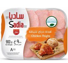 Sadia Chicken Thighs
