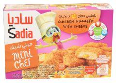 Sadia Mini Chef Chicken Nuggets With Cheese  270G |sultan-center.comمركز سلطان اونلاين