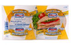 Americana Dual Pack Plain Chicken Mortadella 250G |sultan-center.comمركز سلطان اونلاين
