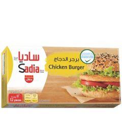 Sadia Chicken Burger