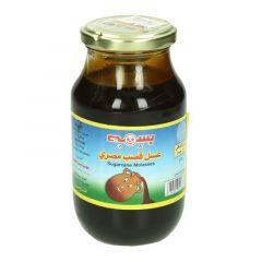 Basma Sugarcane Molasses 700G |?sultan-center.com????? ????? ???????