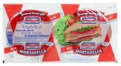 Americana Plain Beef Mortadella 250g |sultan-center.comمركز سلطان اونلاين